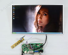 """LCD Panel Mother Board + LP156WH4-TLA1 15.6"""" 40 Pin 1366x768 LED Screen Panel"""