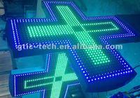 High brightness 3D bicolor Slim LED outdoor corss/140 groups 3D animation led pharmacy cross/High quality Slim led cross