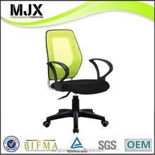 Top level hot selling modern swivel lift staff chair