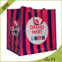 PP woven bag with zipper china pp woven shopping bag
