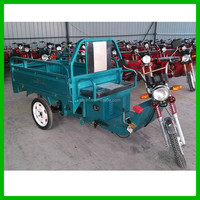 China SBDM Electric Three Wheel Motorcycle Tricycle For Cargo With Competitive Price