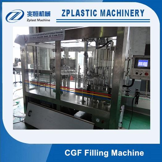 machine capacity