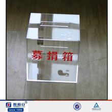 2015 Customised Novelty elegant decorative money acrylic donation box
