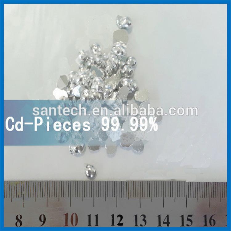 Cadmiun granules3.jpg