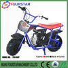 hot new products for 2015 CE approval 80CC dirt cheap motorcycles gas scooter FSD80P