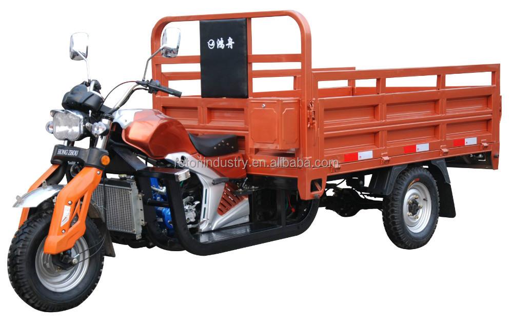 200CC China Agricultural heavy-loaded three wheel motorcycle chopper TUK TUK(HZ200QZH)