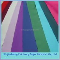 plain Dyed Cambodia Cotton dashiki shirt Fabric