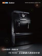 Italian auto coffee machine