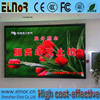 New products High resolution giant indoor P4 led screen price