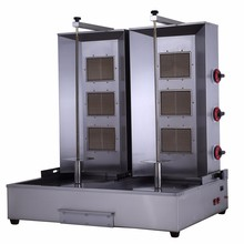 6 element controlled individually gas shawarma grill machine FGD-791-2