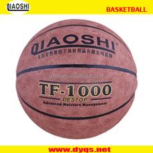 The MOST Popular PU new design basketball