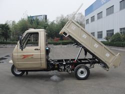 3 wheel dump truck, three wheeler by china manufacturer