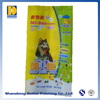 Customzied Printed Back Sealed Plastic Bags for Dog Food Packaging