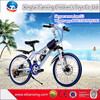In Stock Fast Delivery 18 Inch Boys Bikes / Child Bicycle / Quad Bikes For Sale