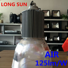 Longsun led light hook mounted high bay led