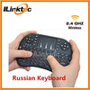 Custom 2.4g wireless keyboard with touchpad for youtube youporn iptv android tv box cs918 russian-english keyboard layout