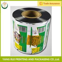 Alibaba express useful plastic film rolls,safe plastic foil packaging roll film,greenhouse plastic film rolls