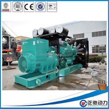 Global warranty diesel generator 1000 kva CE approved