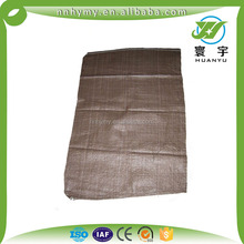 free sample 25kg pp woven rice bags for package