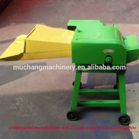 Animal corn silage making machine for sale