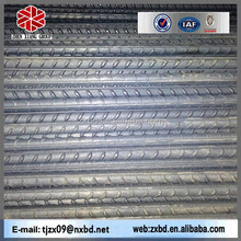 concrete reinforced 8mm iron rod made in china