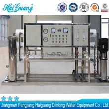 New promotional cheap mineral water machine first hand