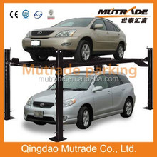 Mutrade 2 car space parking 3.6tons elevator parts