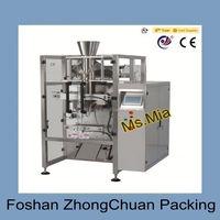 Semi-automatic bagging artificial additives, flour, milk powder packaging machine