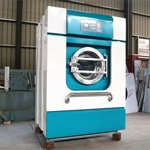FORQU full-automatic industrial washing machine lg 12kg