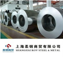 ST14 cold rolled steel coil/cold rolled steel