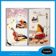 Brand new handmade paper greeting cards designs with high quality