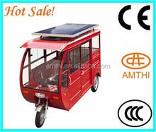 Solar Electric Rickshaw Tricycle Three Wheel Motorcycle,supply petrol/electric/solar rickshaw,Amthi