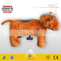 New Products 2015 children playground entertainment mechanical horse for sale