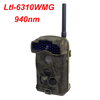 Ltl-6310WMG Infrared Trail MMS Wireless Scouting Camera Wide Lens Game Hunting 720P Video 44 IR LEDs 940nm SMS Remote control