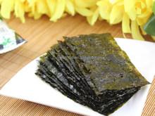 Roasted Seaweed,Sea Food Snack