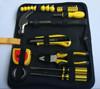 27Pcs Carrying Zippered Bag Package Hand Tools Type Repair Kit