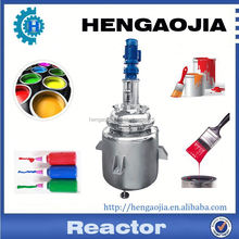 Throwing mixing machine,fluid and powder applicable