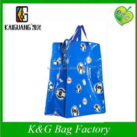Jumbo Storage Bag with zipper lid, Laminated pp woven bag, Huge laminated Woven PP eco-bag with gloss finish