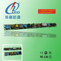 xxx aminal video led tube lighting t8 led tube 1500mm LED Driver wholesale for HGTF-G104A-U040 t8 led fluorescent tube