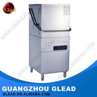 Energy saving automatic restaurant commercial dishwasher
