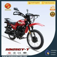 New Condition and Gas / Diesel Fuel 125cc Dirt Bike Hyperbiz SD125GY-T