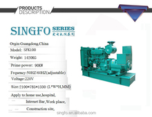 SINGFO 100KW permanent magnet open generator with Global warranty and CE certification