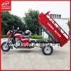Guangzhou Dengfeng KAVAKI Rear Seat Cargo Tricycle / Big Front Engine Tricycle For Cargo And Passengers