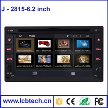 2din 5 Touch HD Capacitive Screen Car Radios Pure Android Car DVD Player with Built-in Wifi BT RDS USB MP3 DVR GPS Navigation