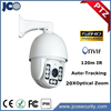 1/2.9'' 2.43 Mega CMOS Sensor ip66 high speed dome outdoor ptz ip camera poe