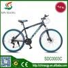 21 speeds mountain bike race bike/mountain bike