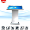Shenzhen factory bank information kiosk with touch screen rj45 multi touch