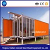 Nice Design Prefab Shipping Container Homes for Sale,container house prices