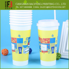 Eco-friendly Colorful Custom Printed Paper Cup/Pe Coated Disposable Paper Cup