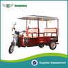 2015 classic model 4 1 Seater battery operated rickshaw solar rickshaw